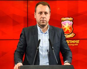 Severna Makedonija: VMRO DPMNE zove Gruevskog da otsluži zatvorsku kaznu