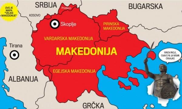 """Bugarska: """"Alternativa bugarskog preporoda"""" negira makedonski jezik!"""