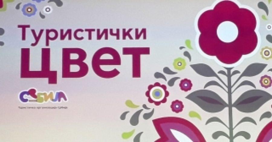 Svečanost u TOS: Turistički cvet dobila TO Vrnjačka banja