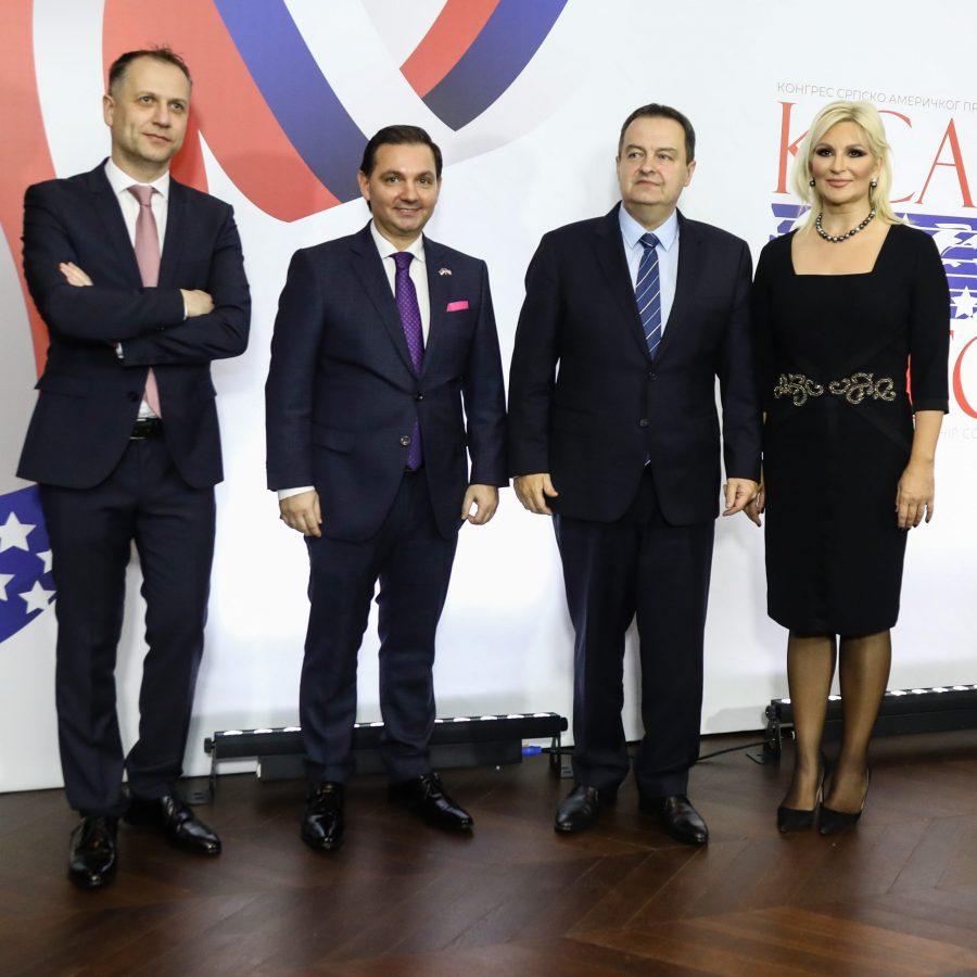 Beograd: Dvogodišnjica rada Kongresa srpsko – američkog prijateljstva