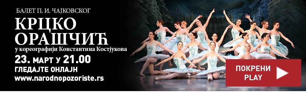 """KORONA VIRUS: Balet """"Krcko Oraščić"""" večeras u 21,00 na YouTube kanalu Narodnog pozorišta"""