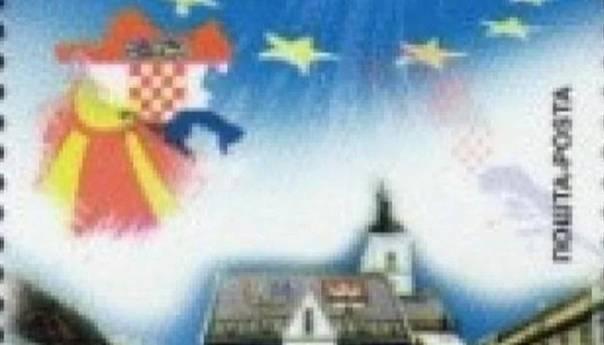 PROTESTNA NOTA SRBIJE: Smenjeni autori poštanske marke Severne Makedonije!