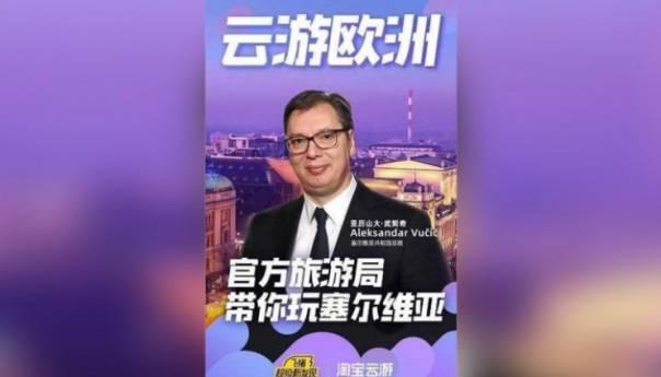 TURISTIČKA PROPAGANDA: Vućić poziva Kineze