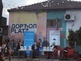 Promocija knjige Ostrvo pelikana