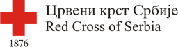 Bugarska pomoć stiže u Dimitrovgrad