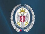 Saopštenje Ministarstva odbrane