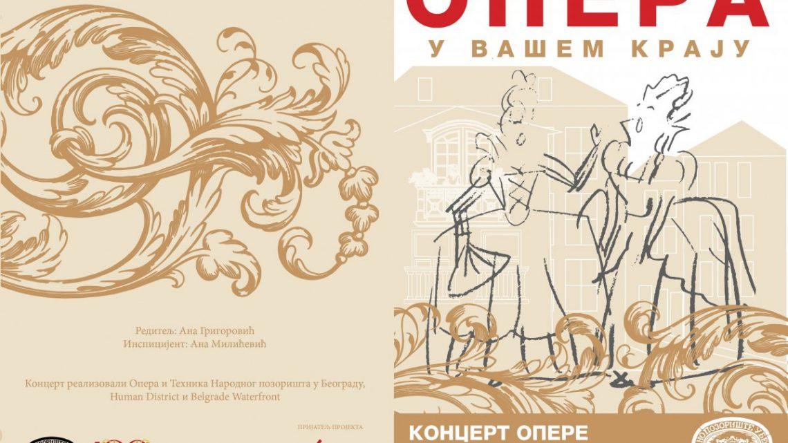 """""""Opera u vašem kraju"""""""