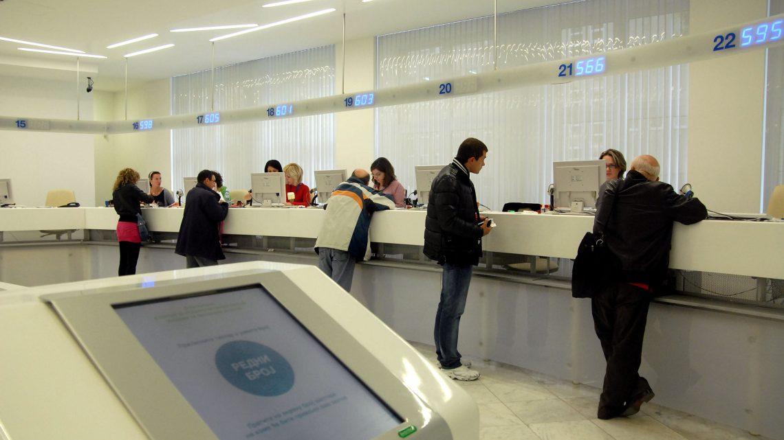 Од 12. октобра почиње регистрација здравствених установа у АПР-у