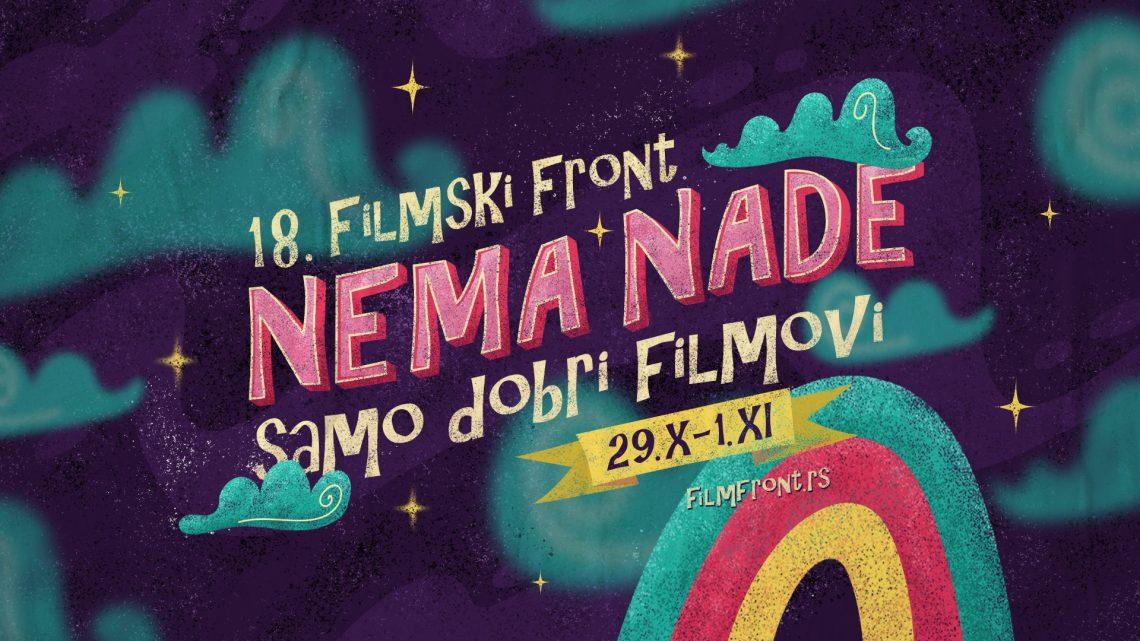 Objavljen takmičarski program 18. Filmskog Fronta