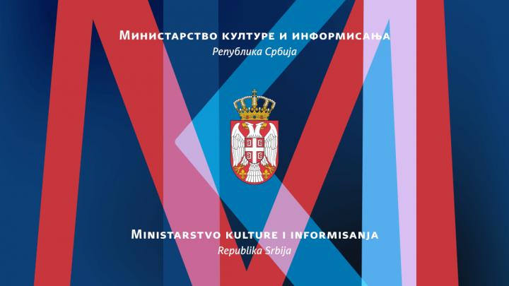 Прва седница Националног комитета за нематеријално културно наслеђе у новом саставу
