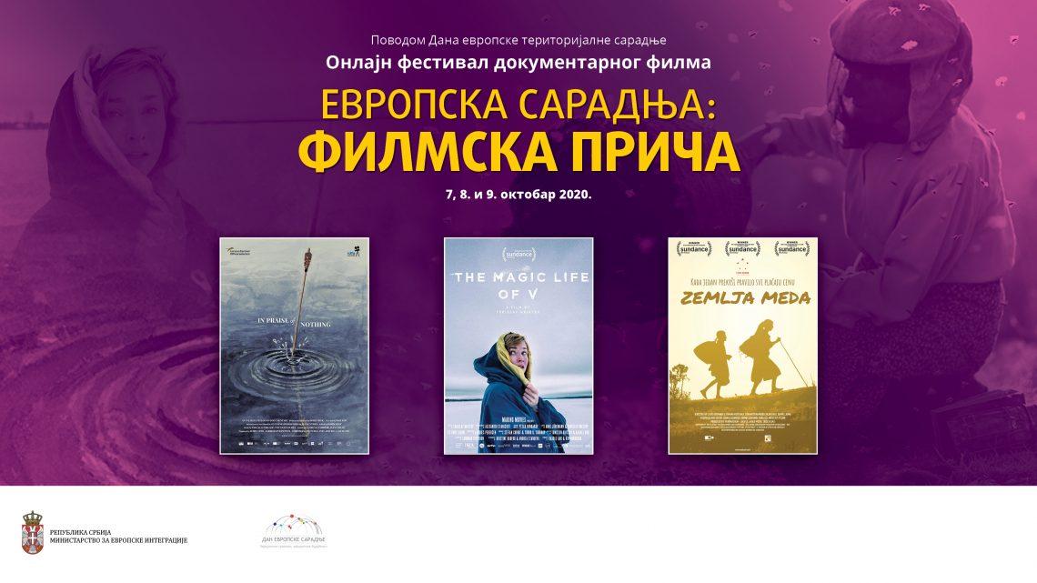 """Онлајн фeстивал документарног филма """"Европска сарадња: филмска прича"""""""