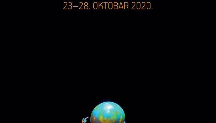 Prvi festival ''Umetnost i ljudska prava''