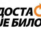 МУП: За четири године издато преко 40.000 потврда о намери за азил у Србији
