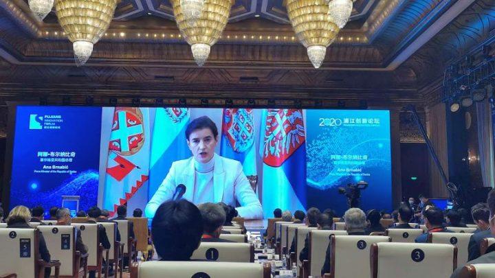 Србија почасни гост Пуђијанг иновационог форума