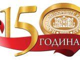 Narodno pozorište od 28. novembra prikazuje svoje predstave i koncerte u matine terminu