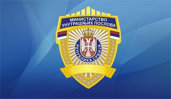 Uhapšeni članovi kriminalne grupe zbog više prevara