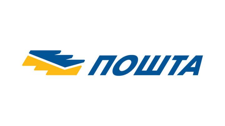 Пошта Србије стимулише малу привреду