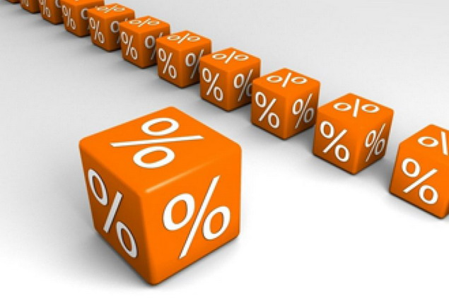 Izvršnog odbora NBS: referentna kamatna stopa ostaje 4,25 odsto.