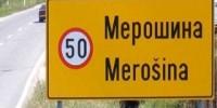 490x370_Merosina