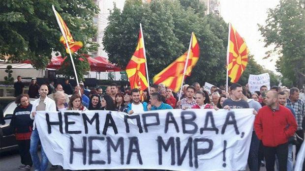 Skopje: makedonski protestanti menjaju taktiku