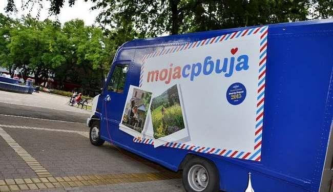 """Zaječar, Niš i Vranje sledeće stanice promotivnog karavana """"Moja Srbija"""""""