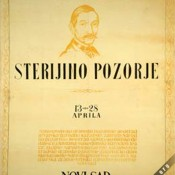 Sterijino-pozorje-prvi-plakat-iz-1956
