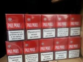 cigarete283