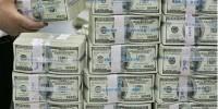 devizne rezerve dolari