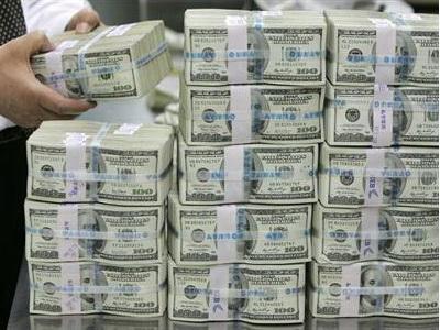 NBS: DEVIZNE REZERVE NA KRAJU MAJA 10.545,1 MILION EVRA