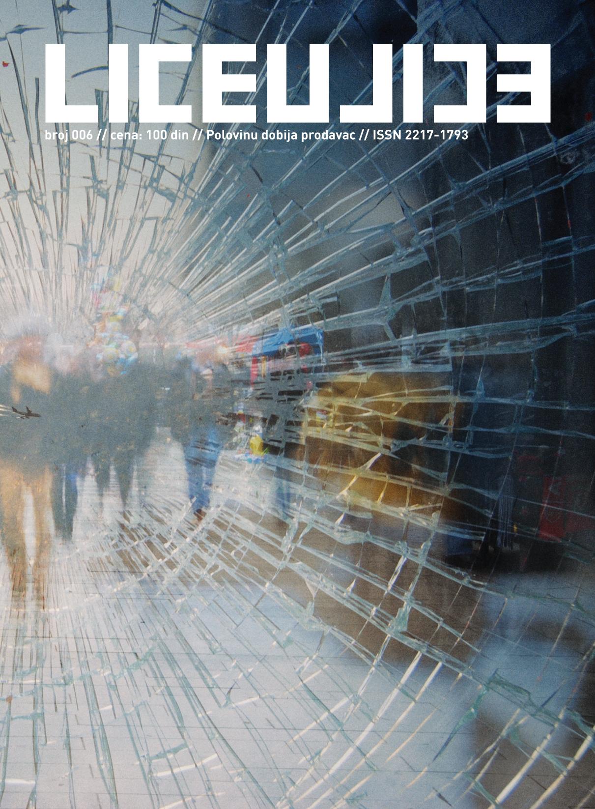 Izložba Liceulice 5×6 – Trideseti broj i pet godina magazina koji pomera i briše margine
