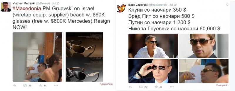 naočari