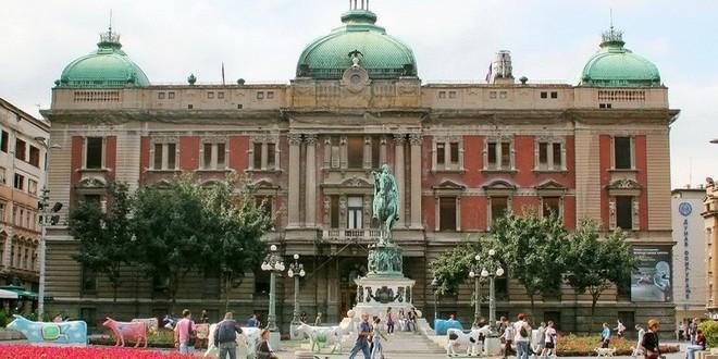 narodni-muzej-beograd-jpg_660x330