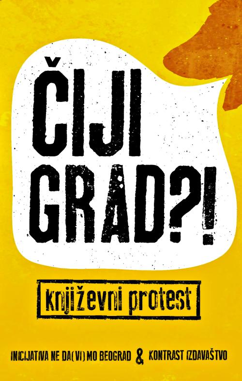 I pisci podržavaju Inicijativu Ne da(vi)mo Beograd