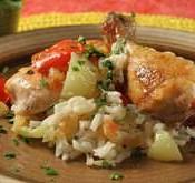 piletina sa pirincom iz rerne