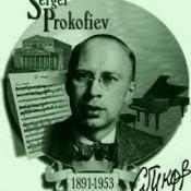 prokopfjev