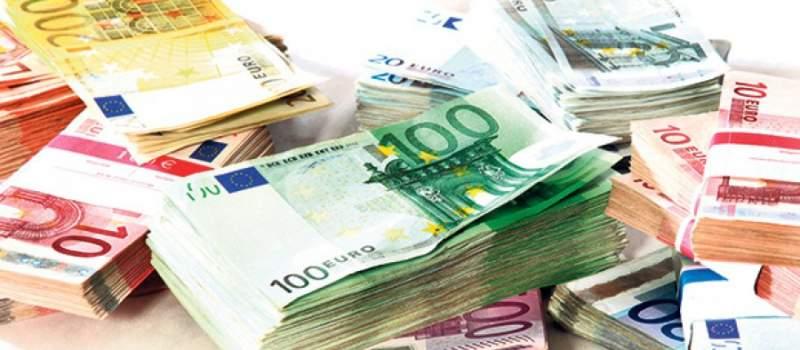 NBS: devizne rezerve u maju – 9.263,9 miliona evra