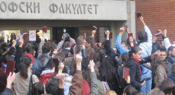 Novi Sad: danas protest studenata Filozofskog fakulteta