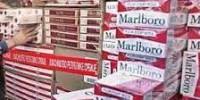 sverc cigareta