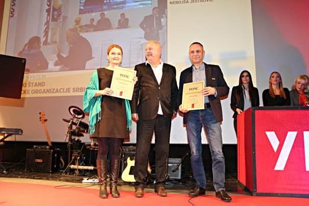 UEPS nagrade Turističkoj organizacija Srbije