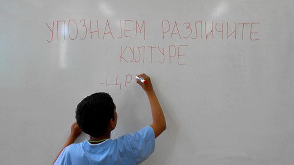 Danas širom sveta obeležava se Dan kulturne raznolikosti za dijalog i razvoj