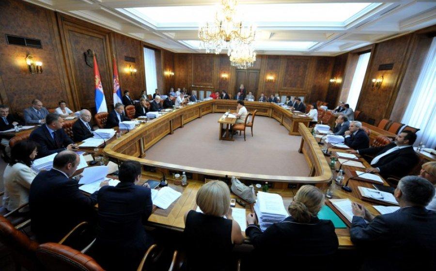 Vlada usvojila Predlog zakona o budžetu za 2016